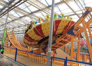 Frp Material Amusement Park Machines , Thrilling Flying Ufo Disko Rides