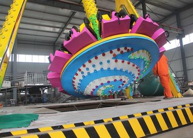 Indoor 12 Seats Big Pendulum Ride FRP Material With Circular Gondola