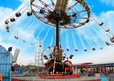 China Carnival Park Swing Amusement Ride With FRP And Steel Structure Material supplier