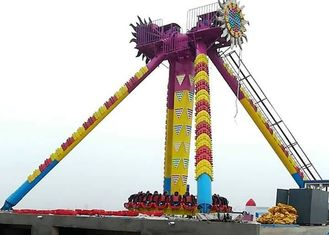 240 Degree Giant Pendulum Amusement Ride Customized Color With Music System