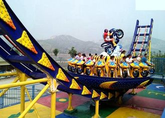 China Adjustable Running Time UFO Roller Coaster With Turntable And Control System supplier